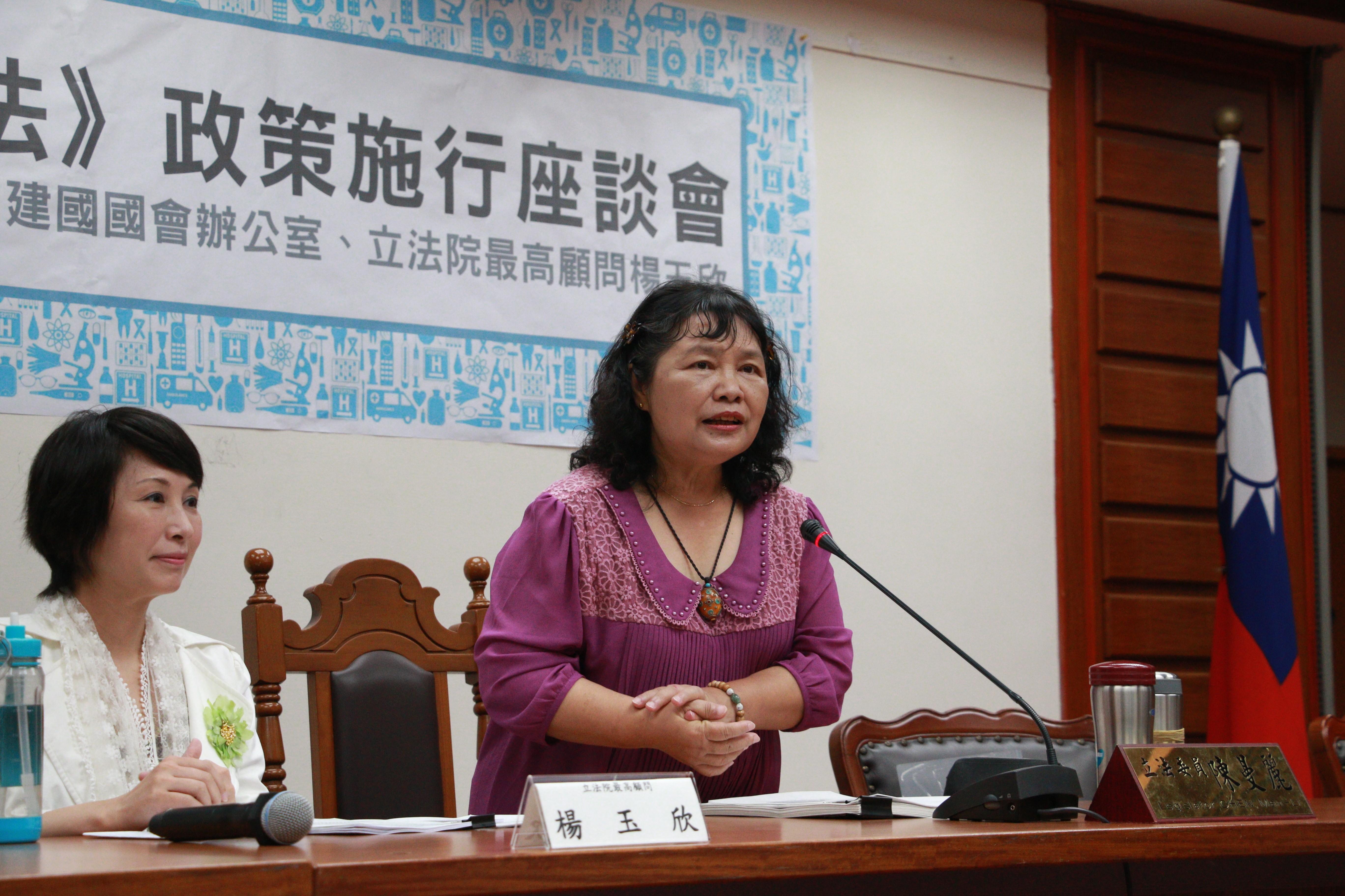 《病人自主權利法》政策施行座談會